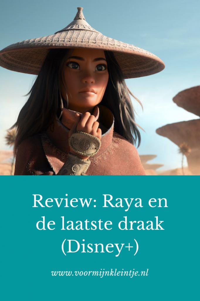disney film review