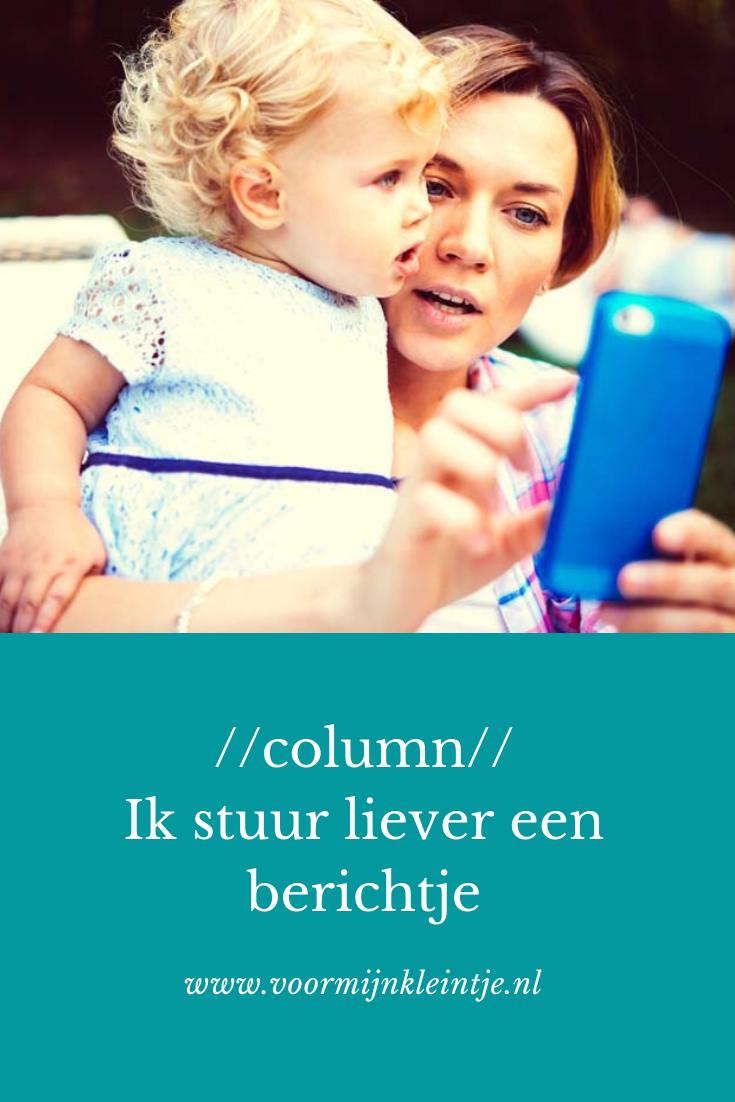 mamablog mama column